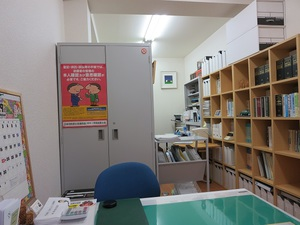 office-inside.JPG